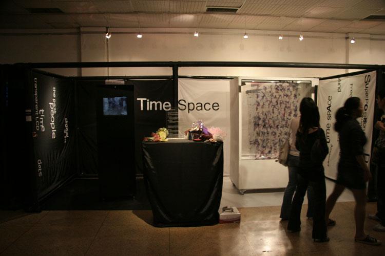TimeSpace @ IDAS